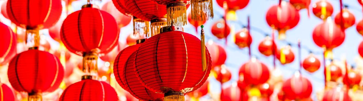 Chinese Lantern iStock_000019601034_Large-2