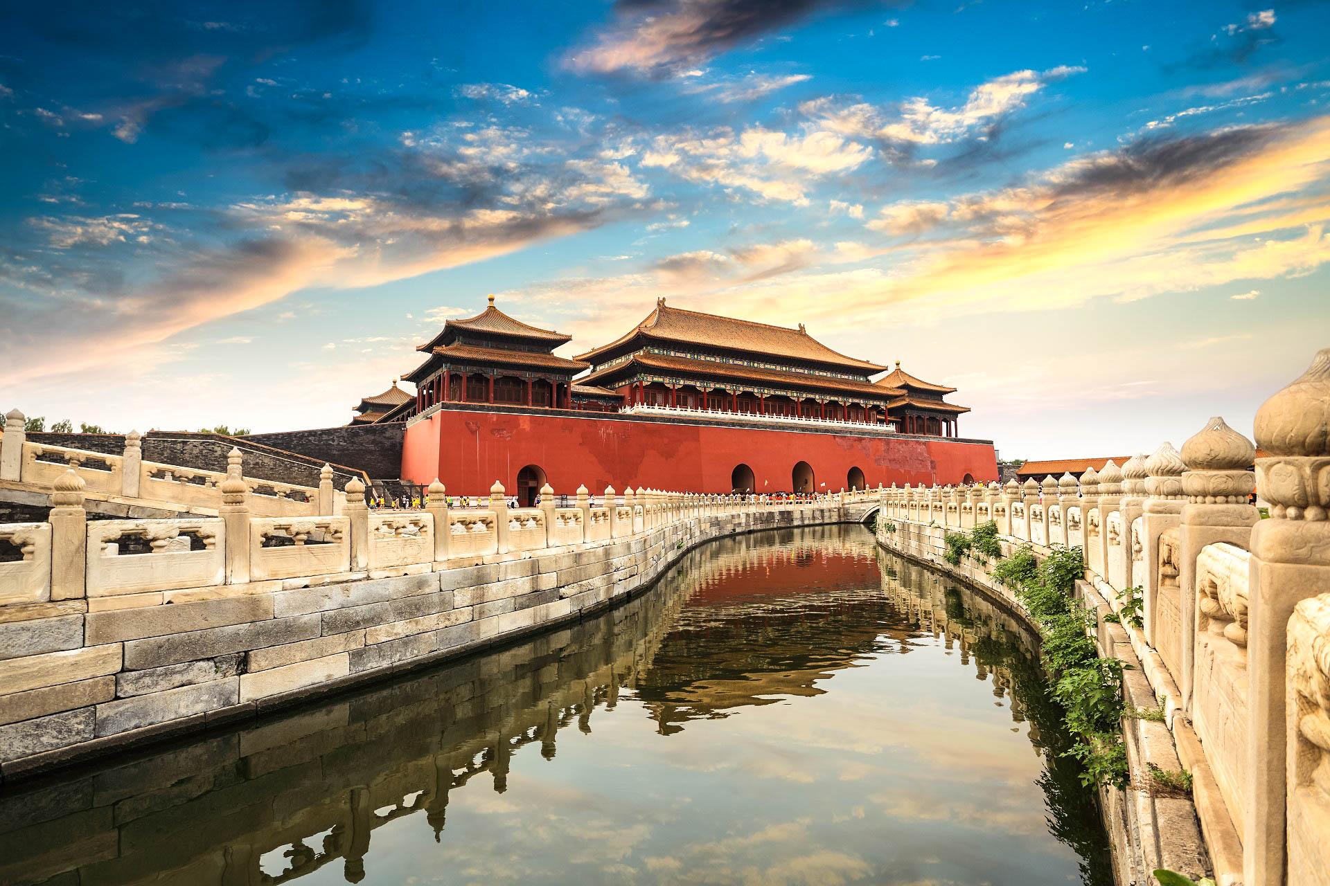 Forbidden City Hotel