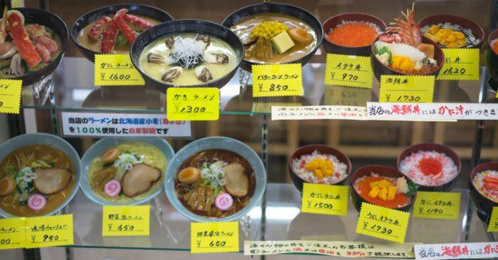 Traditional plastic food Menu window in Japan