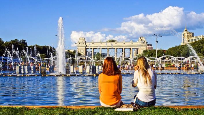 Gorky Park in Moskau