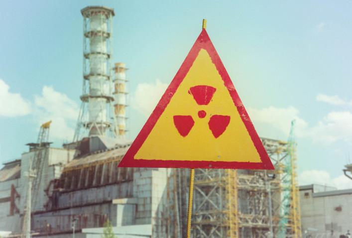 Prypjat Tschernobyl