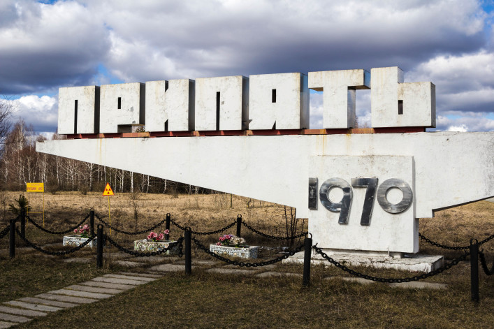 UKRAINE. Chernobyl Exclusion Zone. – 2016.03.19. road sign