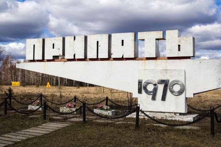 UKRAINE. Chernobyl Exclusion Zone. – 2016.03.19. road sign