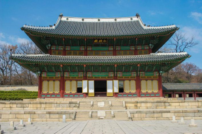 Seoul Tipps Korea Palast Changdeokgung