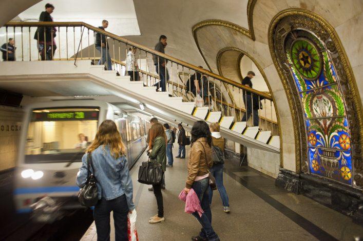 Die Moskauer Metro