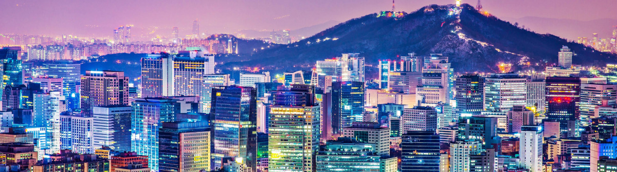 Seoul Tipps Skyline