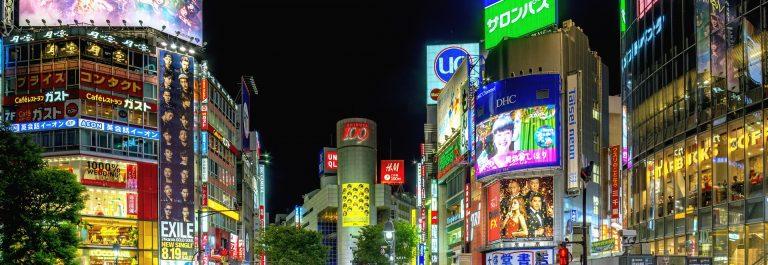 Günstig durch Japan Tipps, Shibuya