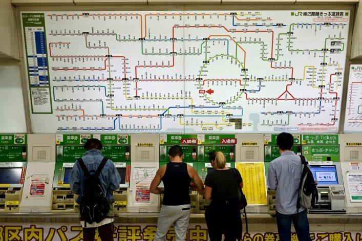 Günstig durch Japan, Tokio, Metro