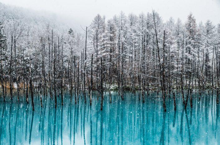 Günstig durch Japan, Blue Pond, Tipps