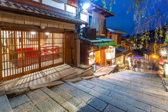 Kyoto Japan Gion