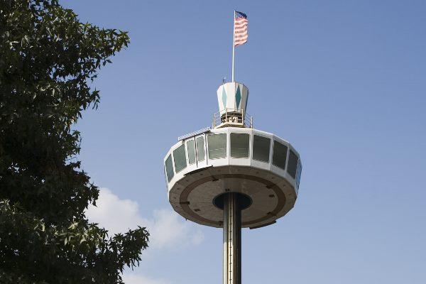 Ansicht der Kuppel des Sky Towers im Slagharen Freizeitpark