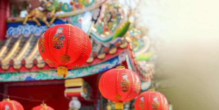 Hongkong Tradition