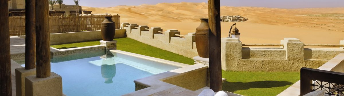 Hi_QASR_53714847_Morning_outlook_from_private_pool